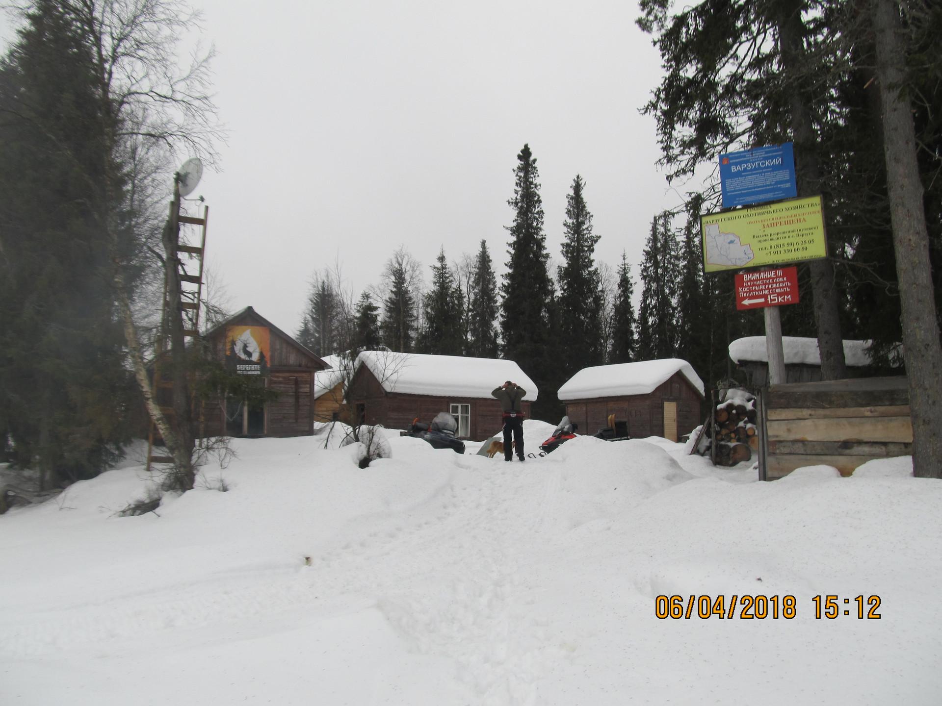 Лагерь кордон Пана