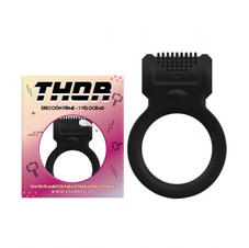 anillo-vibrador-thor.jpg