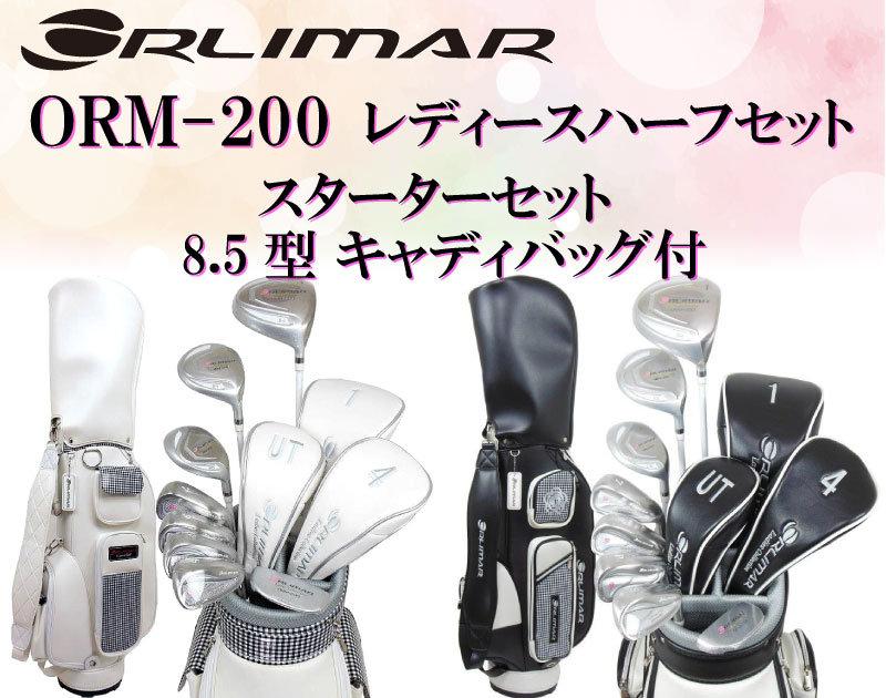 ORM200_1.jpg