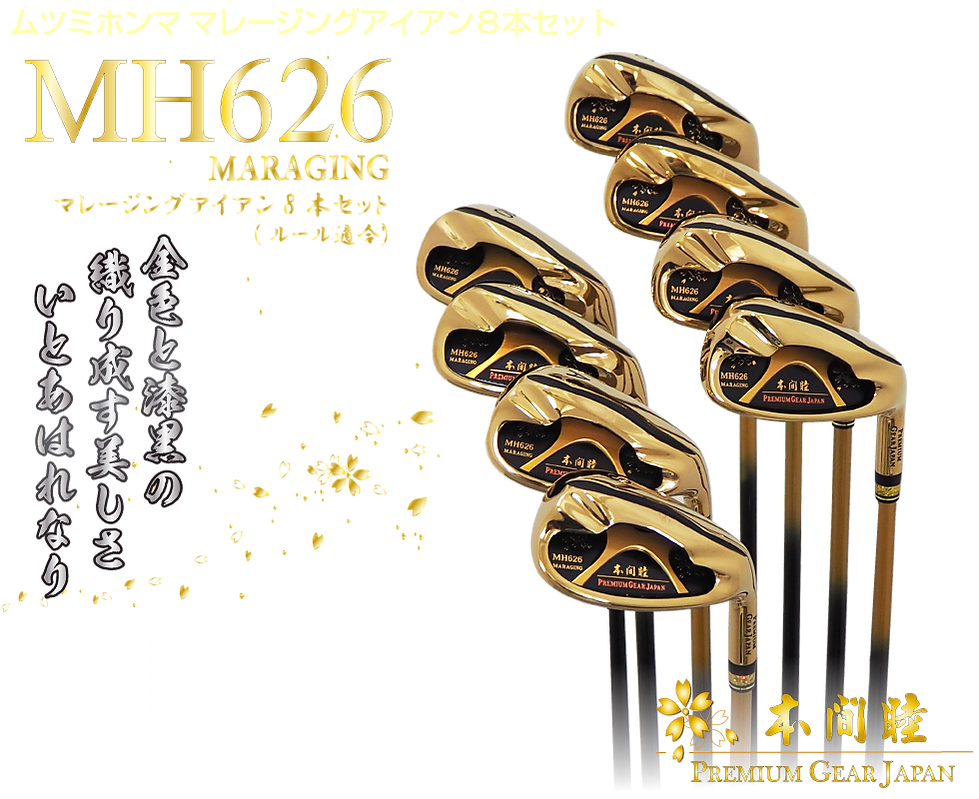 MH626_1.png