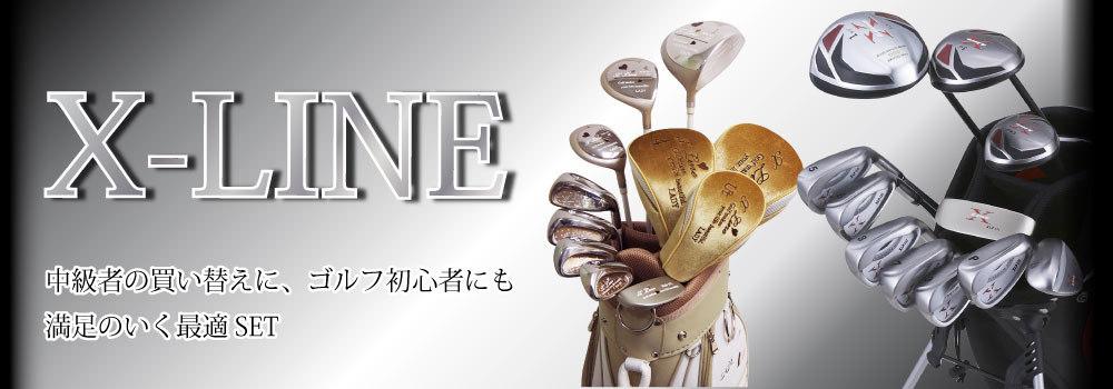 X-LINE-banner_S.jpg
