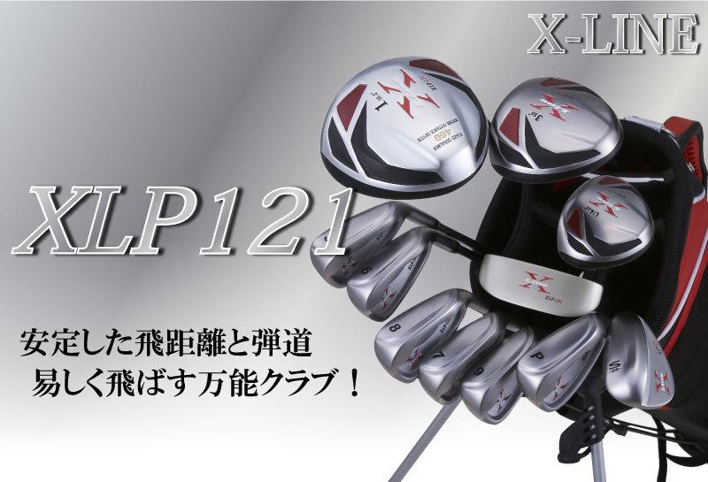 XLP121_1.jpg