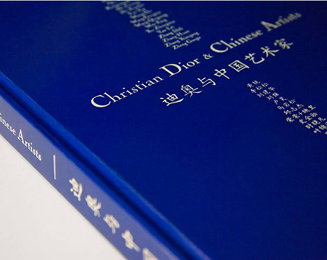 Christian Dior and Chinese Artists