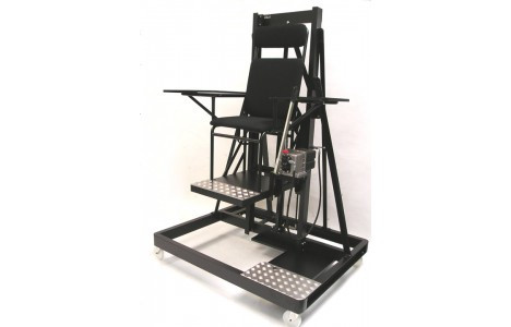 Adjustable Height Access Chair