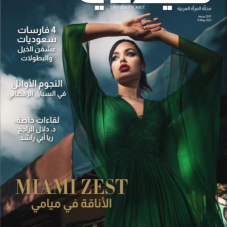 Sayidati.net cover editorial