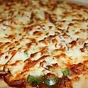 Pizza végétarienne (petite)