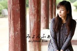 Myunghwa Hong/みょんふぁ/洪明花/홍명화