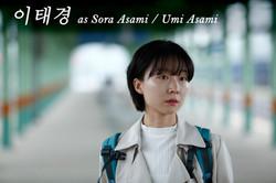 Taekyung Lee/이태경/李汰勁/イ・テギョン