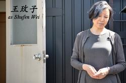 Meizi Wang/王玫子/왕매자