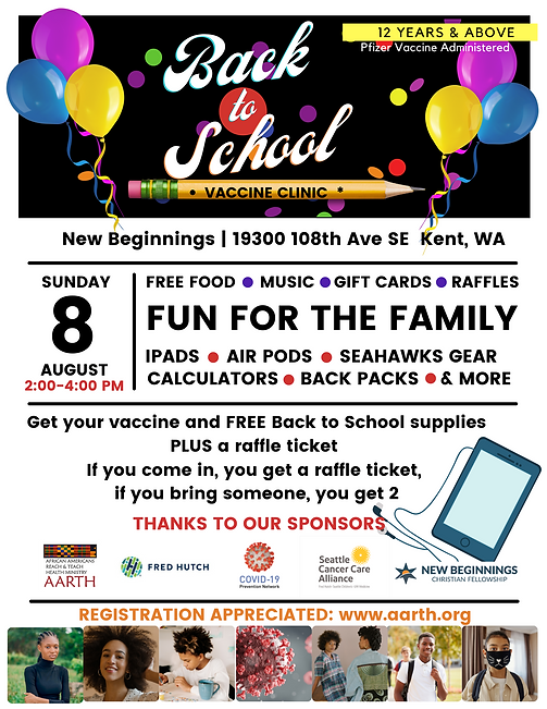 Back to School Bash Aug 8 Flyer.png