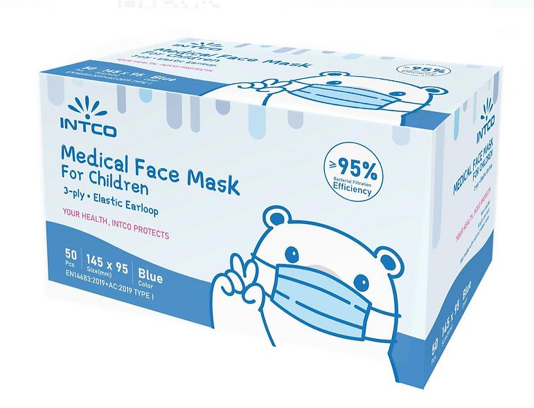 Mascherine Chirurgiche bambini azzurre box da 50