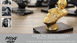 บทสรุปจากงาน เสวนา Digital Marketing [Meet Head Hunter] และมุมมองของการทำ Digital PR