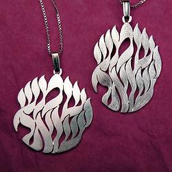 Shema yisreal hebrew jewish necklace
