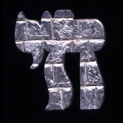 silver_chai_hebrew_pendant_necklace
