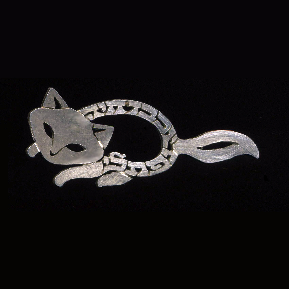 hebrew_name_kitty_pendant_jewelry