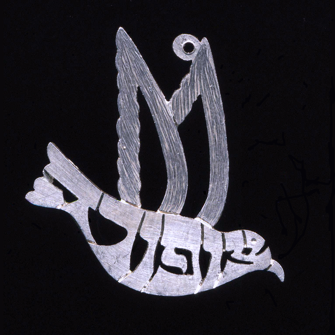 bird_hebrew_name_silver_pendant