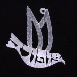 bird_hebrew_name_silver_pendant