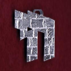 silver_chai_name_personalized_pendant