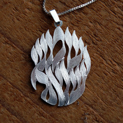 hebrew_shema_yisreal_necklace