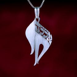 Chai silver necklace pendant
