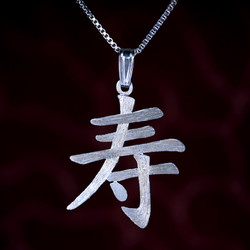 Oriental Long Life necklace