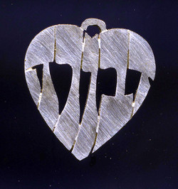Heart_gold_hebrew_name_necklace