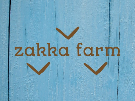 zakka farm ホームページがオープンしました