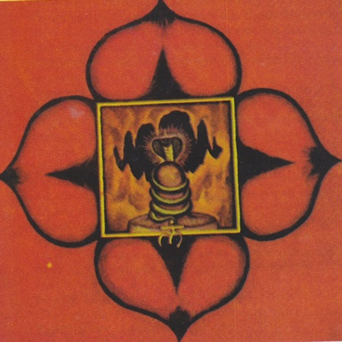 Atelier Moolhadhara basic (chakra racine) n°1