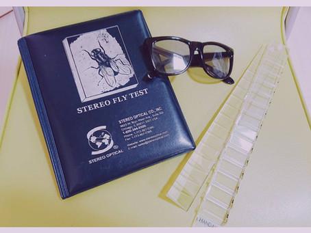 視能訓練士の検査予約のご案内