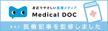 MedicDOC.png