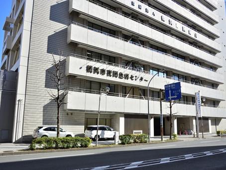 横浜市夜間救急センター勤務でした
