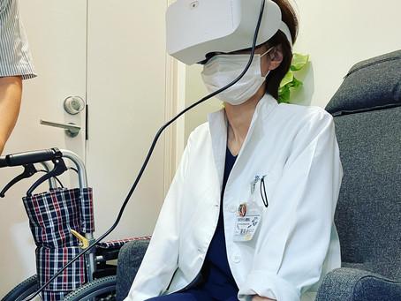 視野検査がストレスですか?