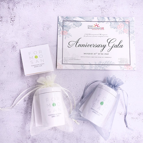 ◤Royal Charity Endorsement◢ Kensington Palace Gift: Alishan High Mountain Oolong