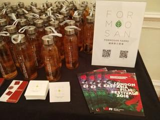 Formosan Farms飄香英國紅茶之都