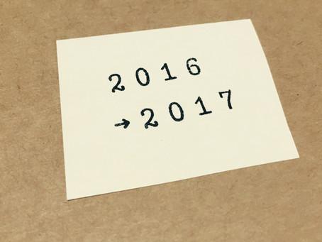 年末年始の営業に関するお知らせ