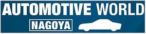 AUTOMOTIVE_NAGOYA.jpg