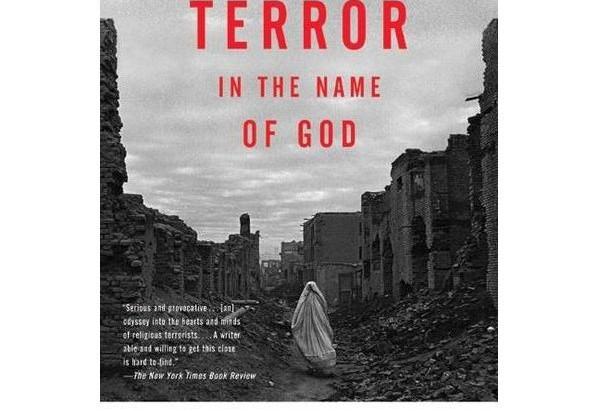 "Джессика Штерн, ""Террор во имя Бога"""