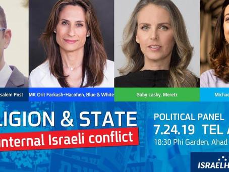 """""""Религия и государство в Израиле"""": итоги публичной дискуссии"""