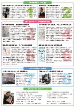 市政道3.jpg