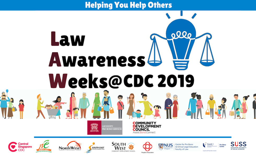 LAW CDC 2019 Logo