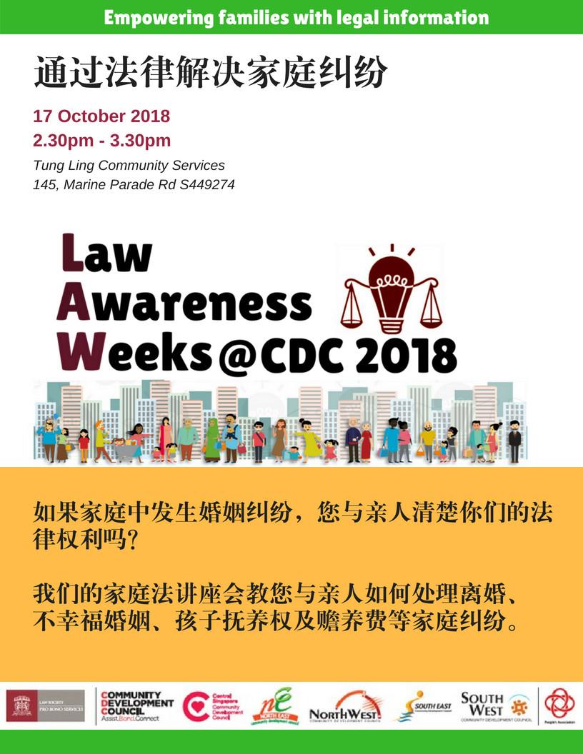 17.10.18 - Family Law Civil (Mandarin).j