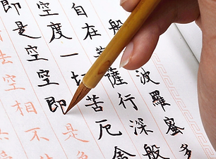 calligraphy.webp