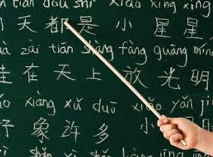 beginner chinese.jpeg