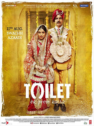 toilet movie poster.jpg