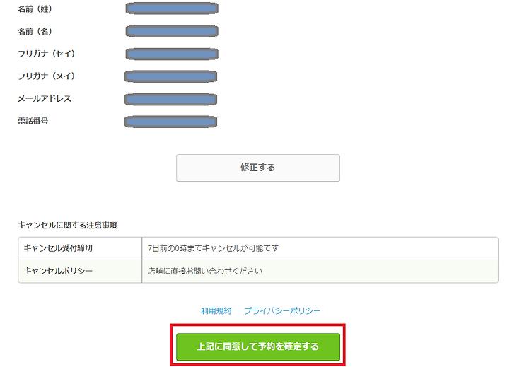 新しいビットマップ イメージ - コピー (2) - コピー.bmp