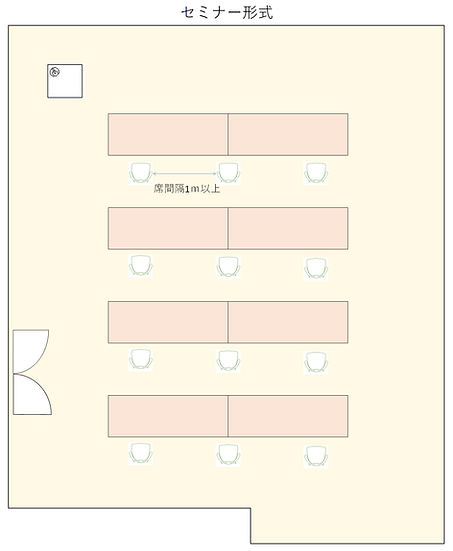 レイアウト図(コロナ対策1).png
