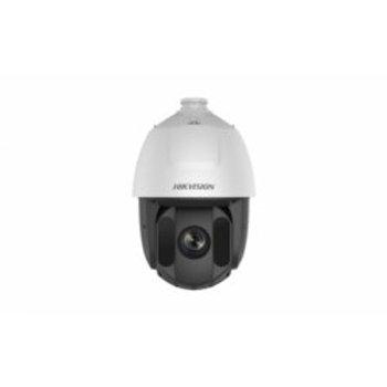 HIKVISION|DS-2DE5225IW-AE| NOD5225IW | Outdoor PTZ Camera