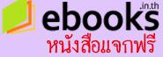 freeEbook.png