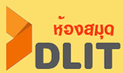 Lib-DLIT1.png