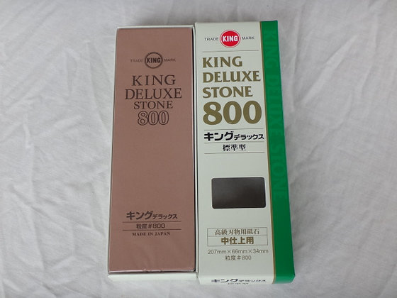 King Deluxe Stone